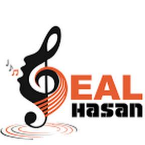 Singer Peal Hasan