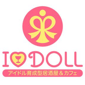 大宮アイドール埼玉県育成型ライブアイドル