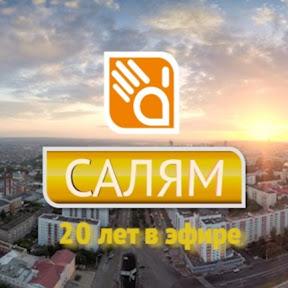 """Утреннее шоу """"Салям"""""""