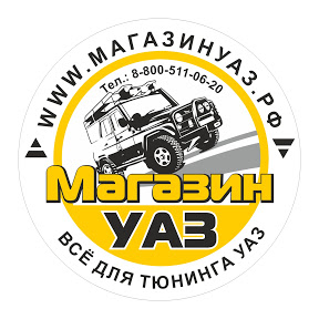 Магазин УАЗ.рф