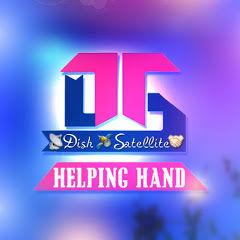 DS helping hand
