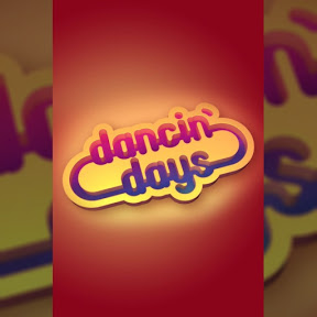 Dancin' Days - Topic