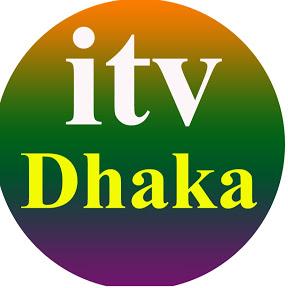 itv Dhaka