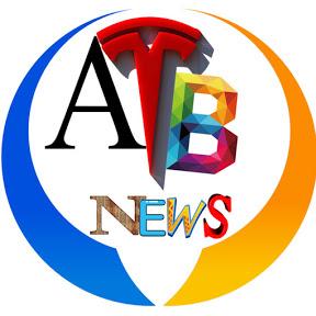 All Time Bangla News