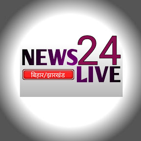 News24live साहस सच दिखाने की