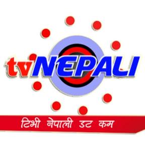 tv Nepali