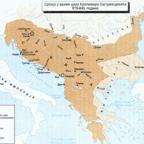 Zabranjena Istorija Vinčanske Srbije