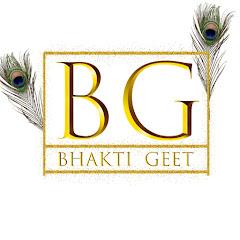 Bhakti Geet