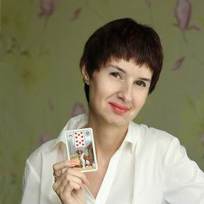 Гадание онлайн - Таролог Елена Саламандра