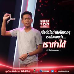 ปุ๊ บูมเมอแรง อยุธยา Boomerang Ayutthaya
