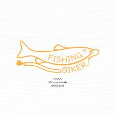Fishing Biker