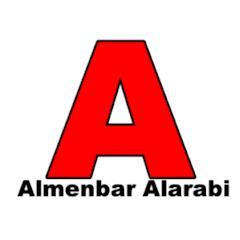 Almenbar Alarabi دردشة المنبر