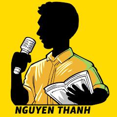 Nguyễn Thành
