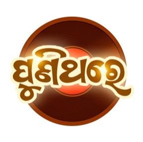 Puni Thare