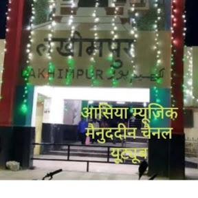 Arshiya music mainuddin