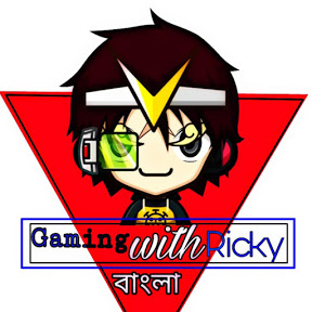 Gaming with ricky