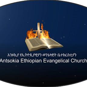 ANTSOKIA ETHIOPIAN EVANGELICAL CHURCH
