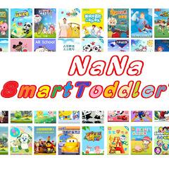 NaNa-SmartToddlerTV儿童益智动画