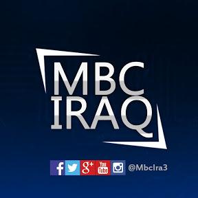 أم بي سي العراق - Mbc iraq