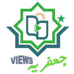 Jaffaria Views