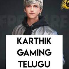 Karthik Gaming Telugu