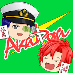 アカドラ.ch 【AkaDora】