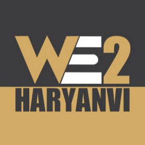 WE2 HARYANVI