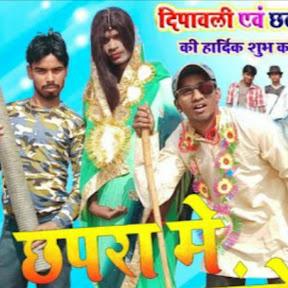 New Bhojpuri Hot Chat