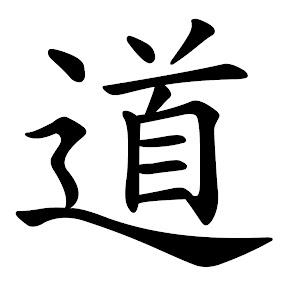 Tao y Economía