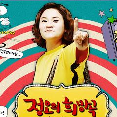 김신영정오의희망곡