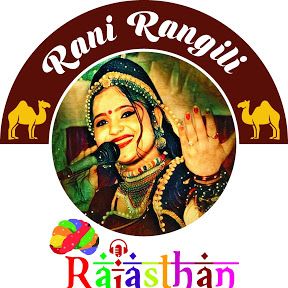 Rani Rangili Rajasthan