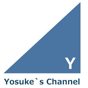 Yosuke(ヨースケ)