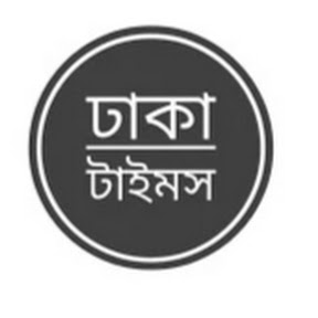 Dhaka Times