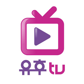 유후흥신소 - 국내최초.광고리뷰