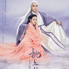 AFUN Drama Channel
