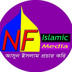 NF Islamic Media