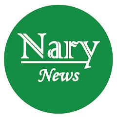 Nary News