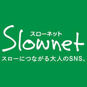 Slownet enjoylife