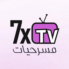 7X مسرحيات