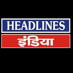 Headlines India