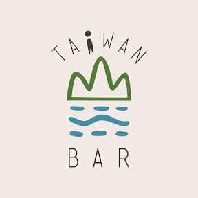 Taiwan Bar