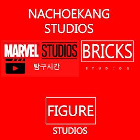 나최강,영화와마블 탐구시간,BRICKS STUDIOS