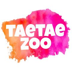 TaetaeZoo تاي تاي زوو