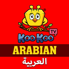 Koo Koo TV - Arabian