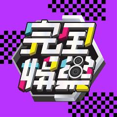 NewShowBiz完全娛樂