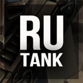 Танки Онлайн RuTank