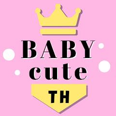 Baby Cute TH
