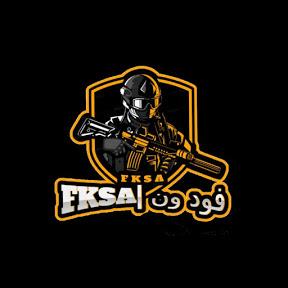 فود ون FKSA
