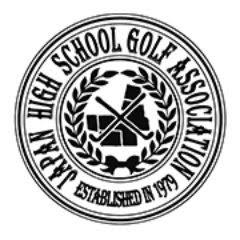 全国高等学校ゴルフ選手権大会