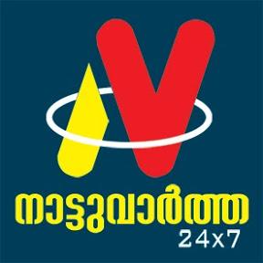 Nattuvartha24x7